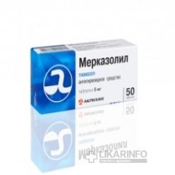 Отзывы о препарате мерказолил