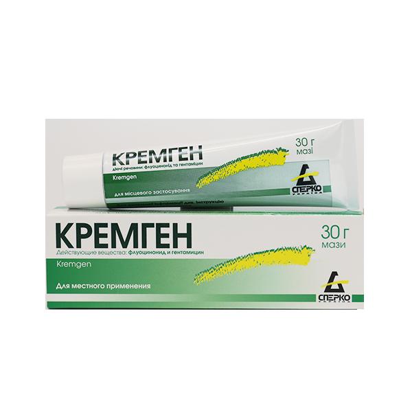 Кремген