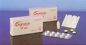 Почему при заболеваниях щитовидной железы назначают диклоберл 75?
