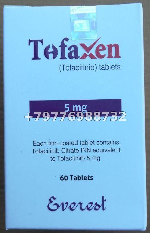 Тофацитиниб (мнн)