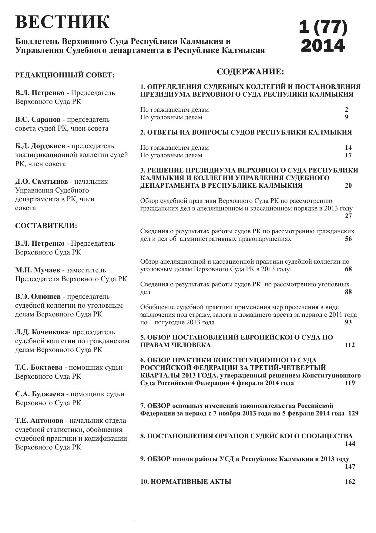 Здравоохранение в москве: справки, документы, запись к врачу