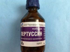 Либексин инструкция по применению (таблетки 100 мг)