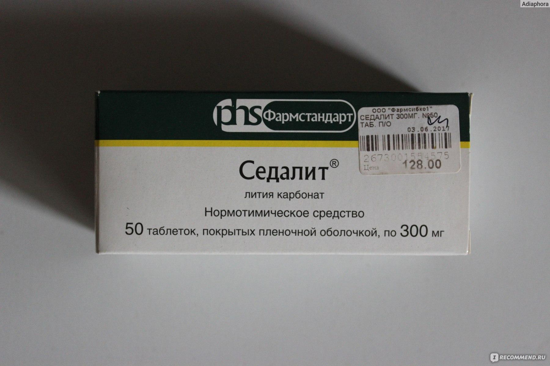 Седалит                                             (sedalit)