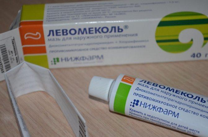 Мази от ушибов, синяков и отеков обезболивающего, противовоспалительного и согревающего действия