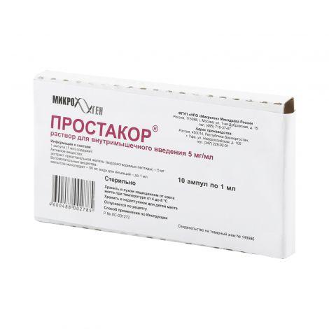 «простакор» — препарат для лечения заболеваний предстательной железы