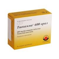 Тиогамма — инструкция по применению отзывы и цена