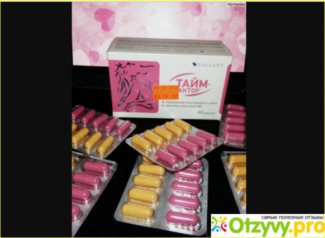 Климакс у женщин, лечение симптомов, препараты от климакса