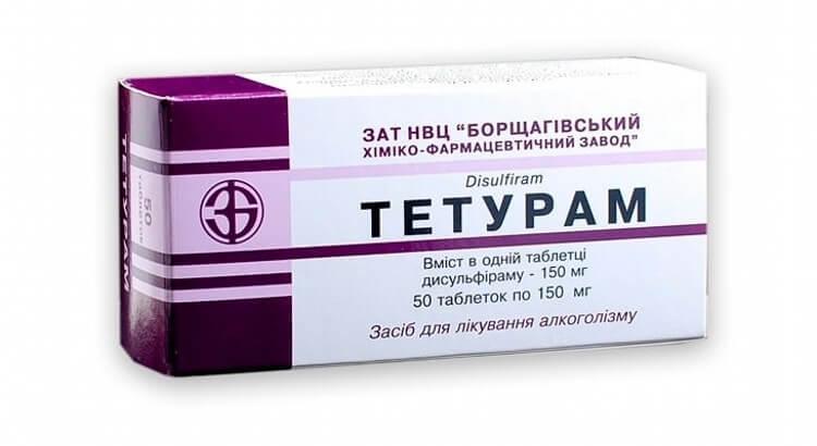 Тетурам – препарат для лечения алкоголизма: инструкция по применению таблеток, кому можно принимать, отзывы, цена препарата