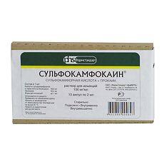 Инструкция по применению препарата сульфокамфокаин