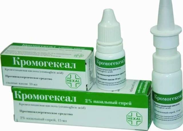 Кромогексал детям: инструкция по применению спрея в нос, глазные капли, отзывы