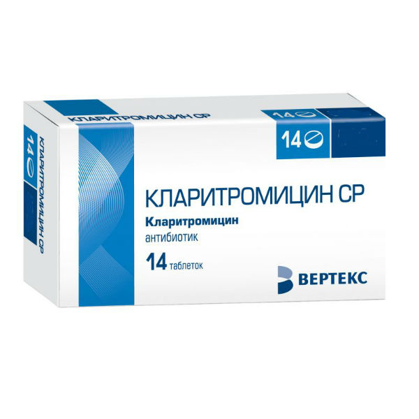 Кларитромицин: инструкция, состав, показания, действие, отзывы и цены