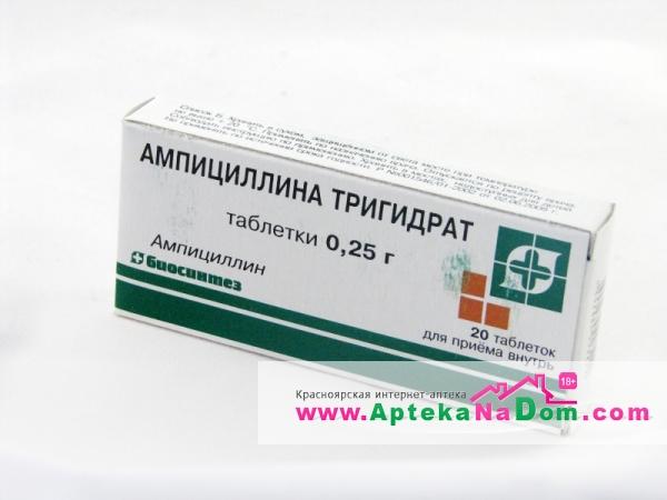 Таблетки, суспензия и уколы ампициллин: инструкция взрослым и детям, цена и отзывы
