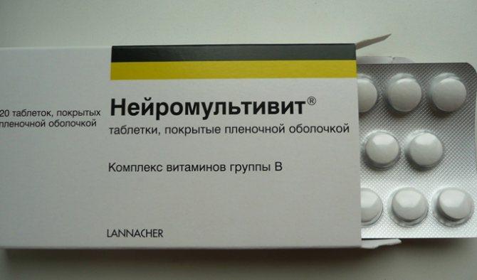 Нейромультивит (neuromultivit) 30 таблеток. цена, инструкция, состав, аналоги