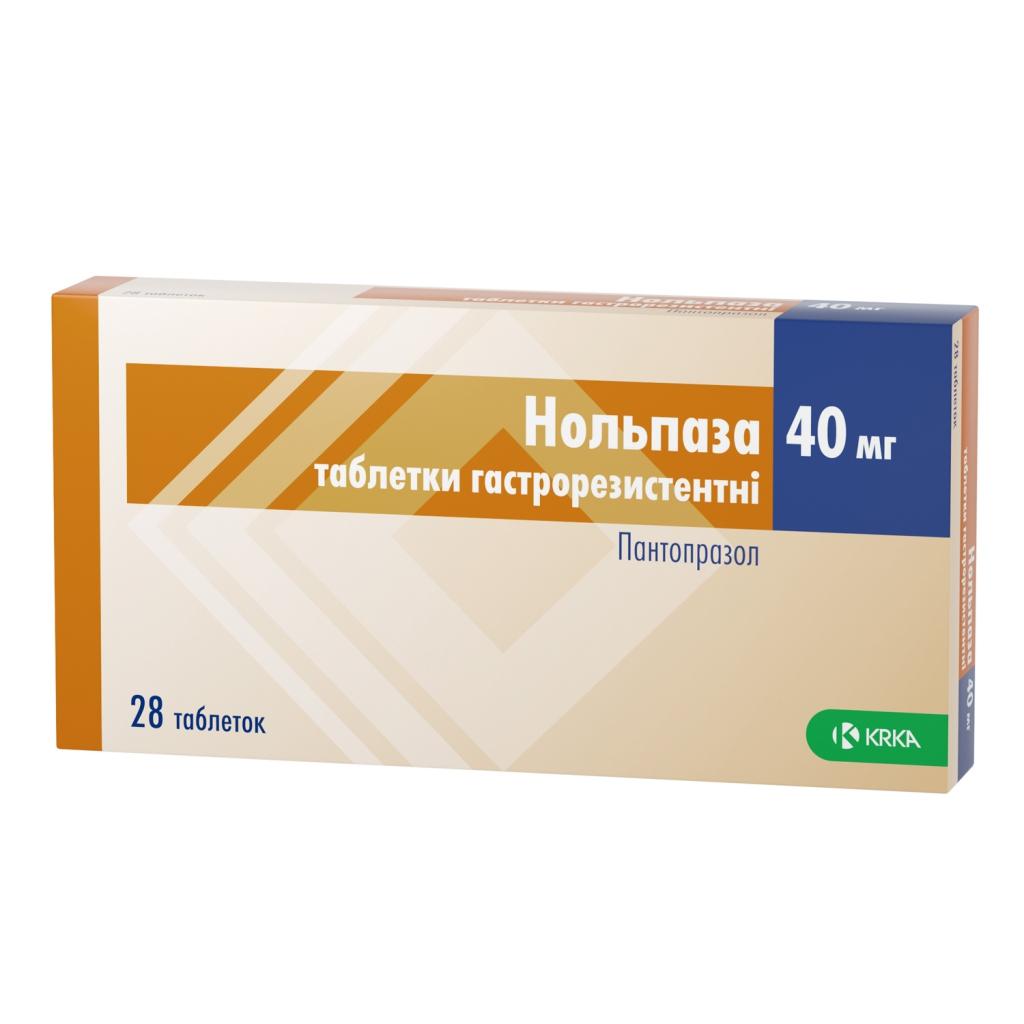 Пантопразол: таблетки 20 мг и 40 мг