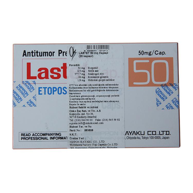 Подофиллотоксин цена
