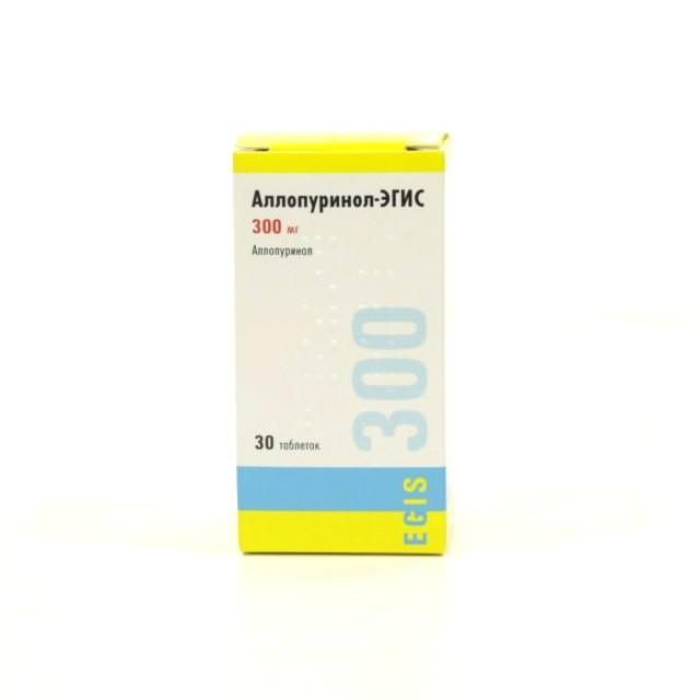 Аллопуринол-эгис инструкция по применению