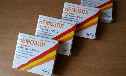 Суспензия (сироп) немозол —  средство для борьбы с гельминтами