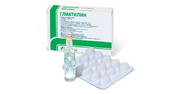 Глиатилин для детей: правила применения