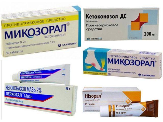 """""""кетоконазол"""", таблетки: инструкция по применению, аналоги"""