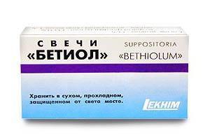 Бетиол свечи при геморрое: инструкция и отзывы