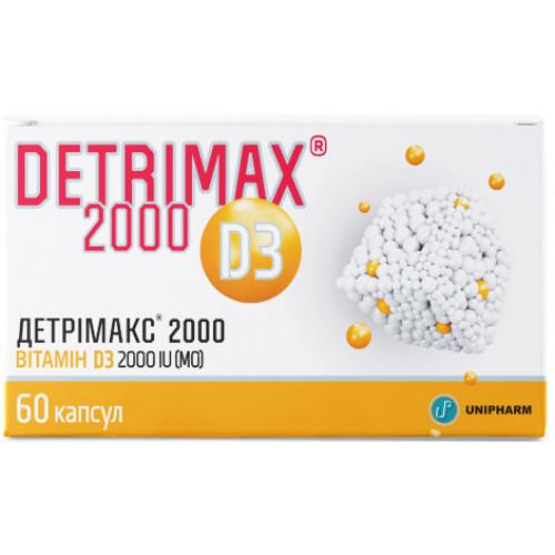 Препарат: детримакс 2000 в аптеках москвы