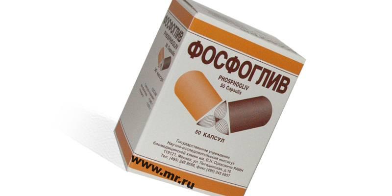 Тринатриевая соль глицирризиновой кислоты инструкция по применению, отзывы и цена в россии