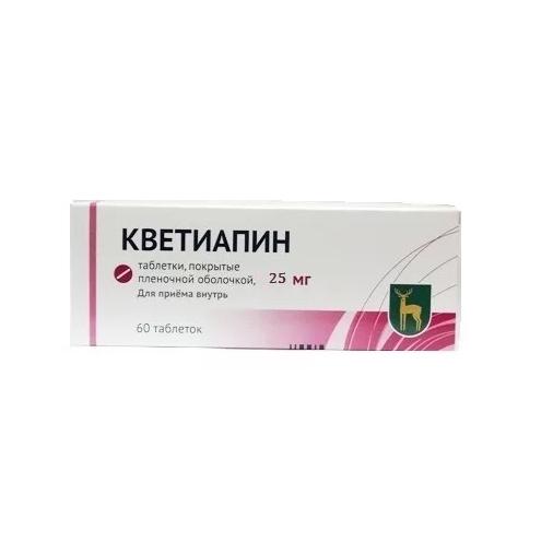Инструкция по применению препарата кветиапин и отзывы о нем
