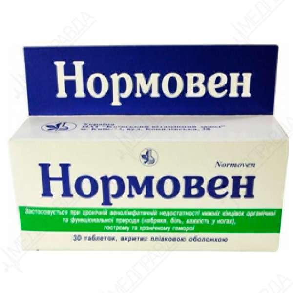 Лекарственный препарат нормовен