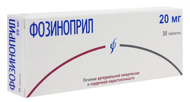 Препарат липантил: инструкция по применению