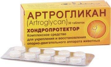 Артрогликан можно принимать людям