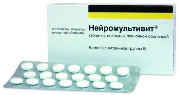 Таблетки витаксон: инструкция по применению