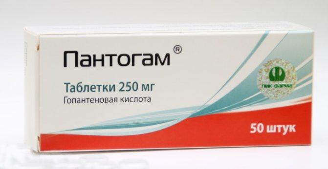 Подробнее о препарате пантогам актив