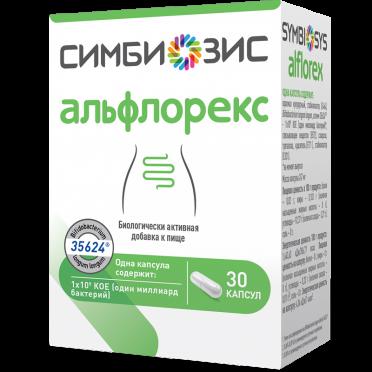 Симбиозис альфлорекс