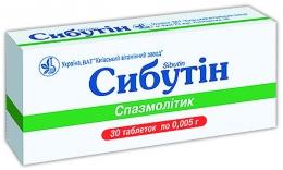 Оксибутин