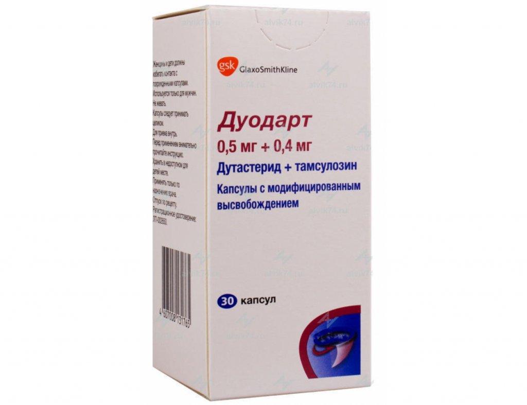 Когда назначают аденопросин и как его применять?