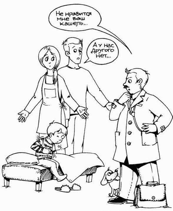 Можно ли ставить банки при пневмонии