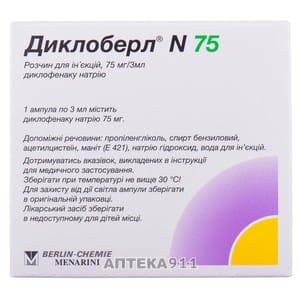 Уколы диклоберл n 75: инструкция по применению, отзывы, цена на medside