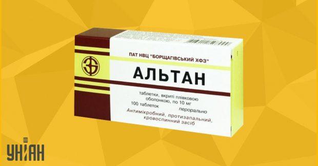 Таблетки альтан - инструкция по применению, отзывы
