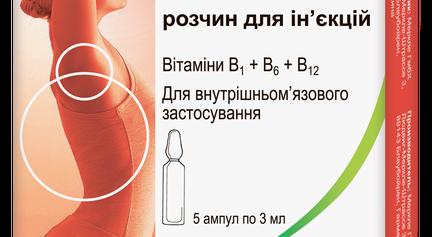Как правильно использовать препарат нейрорубин?