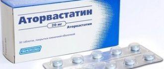5 аналогов лекарства кломифен
