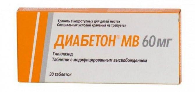 Как правильно использовать диабефарм мв от диабета
