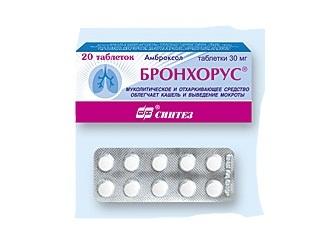 Бронхорус победит заболевания дыхательных путей!