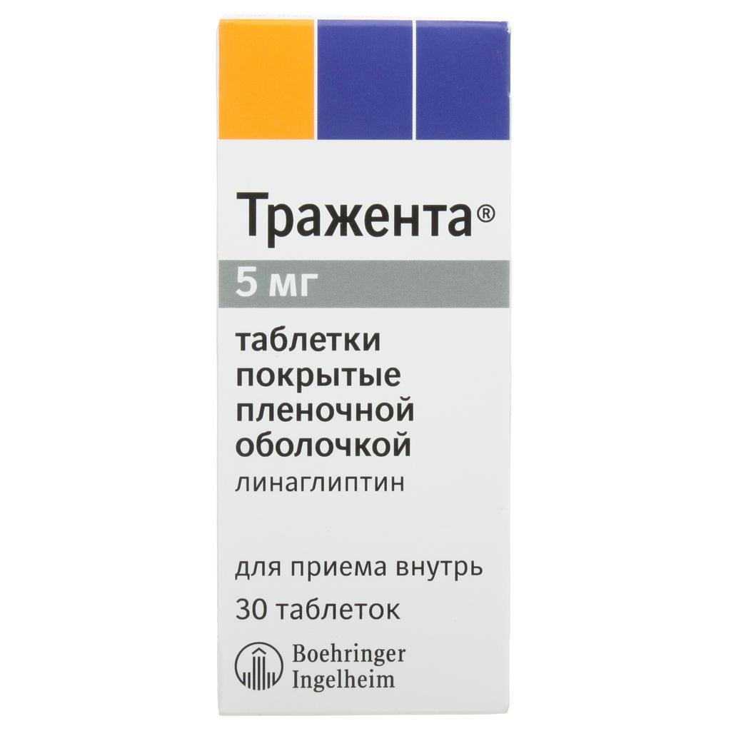 Тиазолидиндионы инструкция по применению и механизм действия