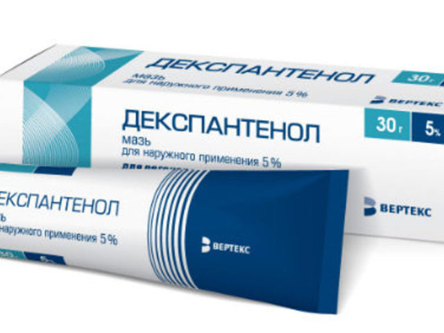 Таблетки пайлекс при геморрое