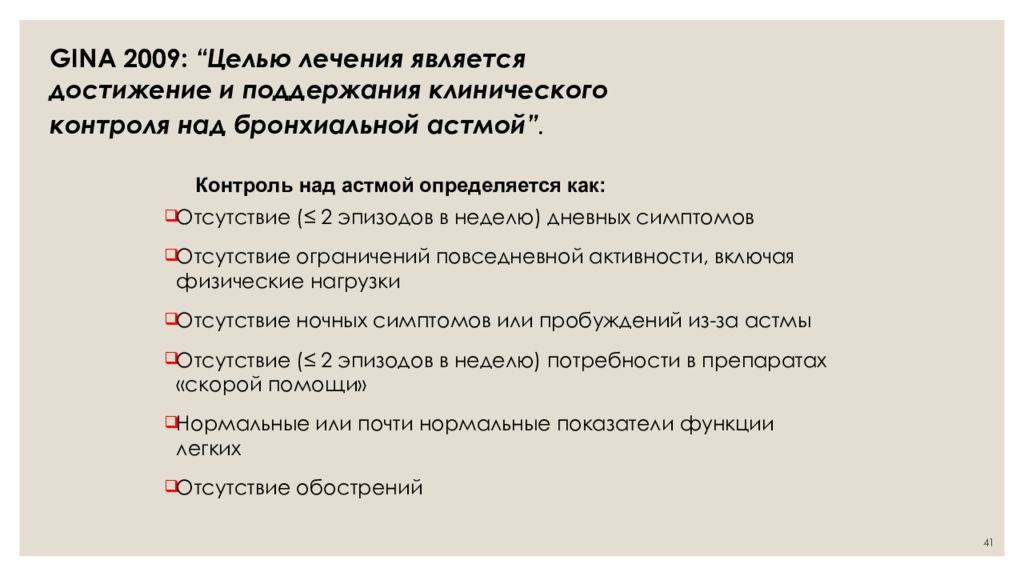 Пылевые бронхиты - пульмонология - медицинская энциклопедия