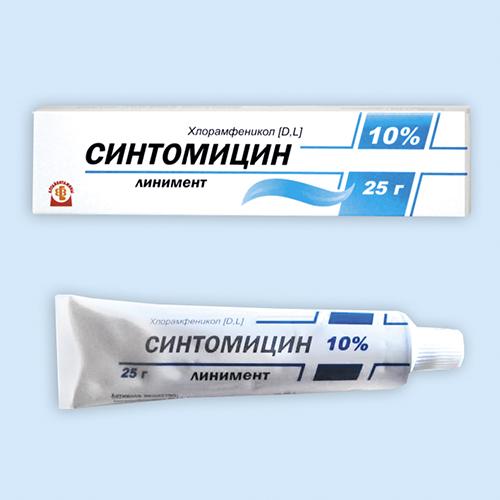 От чего помогает синтомициновая мазь? от многих болезней, если ею правильно пользоваться