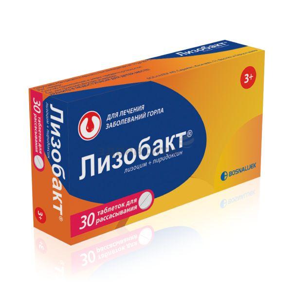 Пиридоксин: инструкция по применению и для чего он нужен, цена, отзывы, аналоги