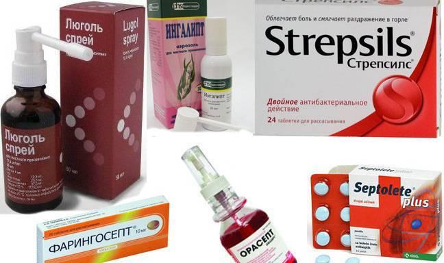 Как лечить кашель при фарингите?