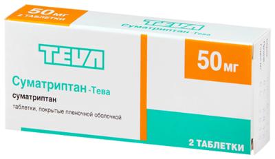 Препарат: суматриптан в аптеках москвы