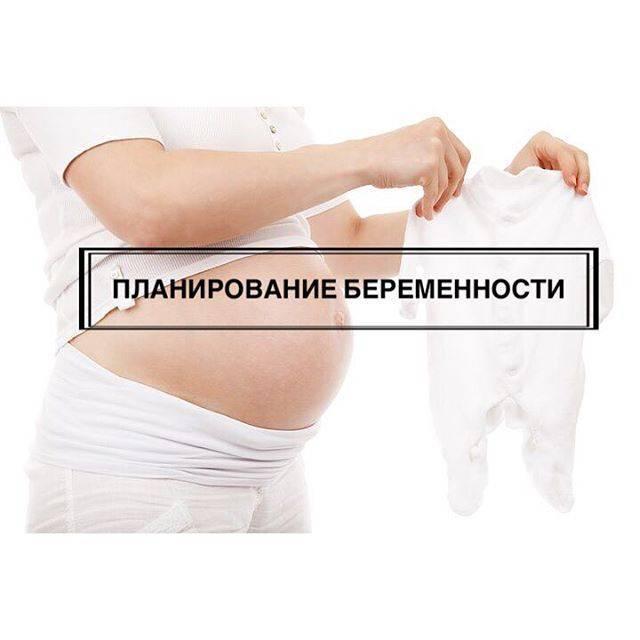 Бронхиальная астма и беременность: влияние заболевания и препаратов